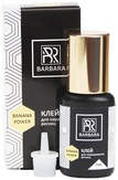 "Barbara Клей ""Banana Power"", 5 мл."