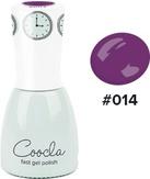 COOCLA Гель-лак 3 в1 № 014 Very Berry (Побольше ягод)
