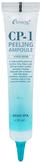 Esthetic House  CP-1 Peeling Ampoule Пилинг-сыворотка для кожи головы  20 мл