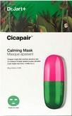 Dr.Jart+ Cicapair Calming Mask Тканевая маска успокаивающая с охлаждающим действием