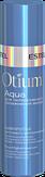 Estel Professional Otium Aqua Сыворотка для волос «Экспресс-увлажнение» 100 мл.