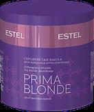 Estel Professional Prima Blonde Серебристая маска для холодных оттенков блонд 300 мл.