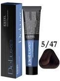 Estel Professional De Luxe Стойкая крем-краска 5/47, 60 мл.