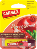 Carmex Lip Balm Pomegranate Stick Бальзам для губ, аромат гранат (карандаш) 4,25 гр.