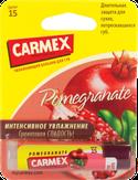 Carmex Бальзам для губ, аромат гранат (карандаш)