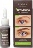 BrowXenna Хна для бровей, цвет № 105 морозный каштан (флакон)