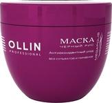 Ollin MEGAPOLIS Маска на основе черного риса 500 мл.