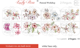 Lucky Rose Слайдер-дизайн 2Fingers-11