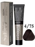 Estel Professional De Luxe Silver Стойкая крем-краска для седых волос 4/75, 60 мл.