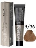 Estel Professional De Luxe Silver Стойкая крем-краска для седых волос 9/36, 60 мл.