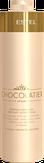 Estel Professional Chocolatier Шампунь для волос белый шоколад 1000 мл.