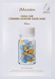 JMsolution Derma Care Ceramide Aqua Capsule Mask Восстанавливающая целлюлозная маска с керамидами