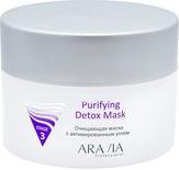Aravia Маска очищающая с активированным углём Purifying Detox Mask, 150 мл