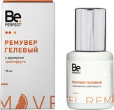BePerfect Гель-ремувер с ароматом грейпфрут 15гр