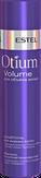 Estel Professional Otium Volume Шампунь для объема сухих волос 250 мл.