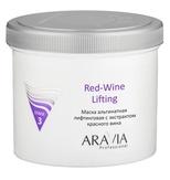 Aravia Маска альгинатная лифтинговая Red-Wine Lifting с экстрактом красного вина 550 мл.