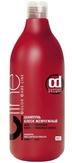Constant Delight Cline Шампунь Блеск Жемчужный для натуральных и блондированных волос 1000 мл