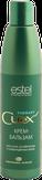 Estel Professional Curex Therapy Крем-бальзам для сухих и ослабленных волос 250 мл.