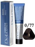 Estel Professional De Luxe Крем-краска корректор для окрашивания волос коричневый 0/77, 60 мл.