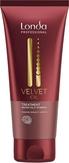 Londa Velvet Oil Проф. средство с аргановым маслом 200 мл.