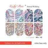 Lucky Rose Слайдер-дизайн Minic 43