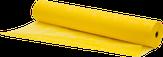 White Line Простыня одноразовая в рулоне 70*200 SMS 20 желтый 100 шт.
