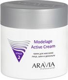 Aravia Крем для массажа Modelage Active Cream 300 мл.
