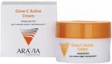 Aravia Крем-бустер для сияния кожи с витамином С 50 мл.