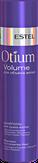 Estel Professional Otium Volume Шампунь для объёма жирных волос 250 мл.
