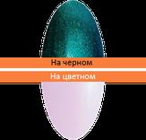 """Irisk Пигмент """"Жемчужная пыльца"""" с аппликатором № 1"""