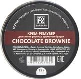 Barbara Крем-ремувер для снятия ресниц Chocolate Brownie, 15 мл.