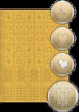 El Corazon Трафареты для дизайна ногтей № 12