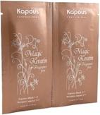 "Kapous Экспресс-маска ""Magic Keratin"" 2*12 мл."