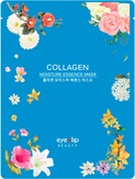 Eyenlip Collagen Moisture Essence Mask Увлажняющая тканевая маска для лица с коллагеном