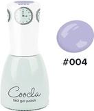 COOCLA Гель-лак 3 в1 № 004 Unicorn Baby (Крошка-единорожка)