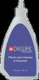 Dewal Масло для ножниц и машинок 85 мл. 03-85