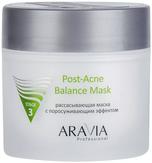 Aravia Маска рассасывающая для лица с поросуживающим эффектом для жирной и проблемной кожи 300 мл