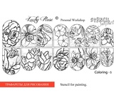 Lucky Rose Слайдер-раскраска Stencil Coloring-5