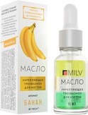 """MILV Укрепляющее трехфазное масло для ногтей """"Банан"""" 15 мл."""