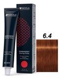 Indola Red&Fashion 6.4 Крем-краска Темный русый медный 60мл