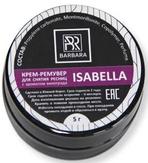 Barbara Крем-ремувер для снятия ресниц Isabella, 5 гр.