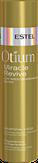 Estel Professional Otium Miracle Шампунь-уход для восстановления волос 250 мл.