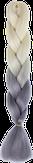 HIVISION Канекалон для афрокосичек бежевый/серый # 33