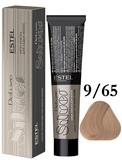 Estel Professional De Luxe Silver Стойкая крем-краска для седых волос 9/65, 60 мл.
