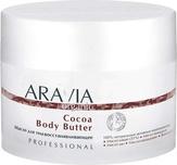 Aravia Organic Масло для тела восстанавливающее Cocoa Body Butter 150 мл.