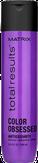 Matrix Color Obsessed Шампунь для окрашенных волос 300 мл.