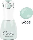 COOCLA Гель-лак 3 в1 № 003 Mint Toffee (Мятная ириска)