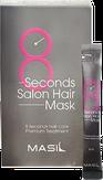 Masil 8 Seconds Mask Маска для волос салонный эффект 8 секунд 10 мл.