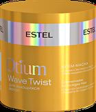 Estel Professional Otium Twist Крем-маска для вьющихся волос 300 мл.