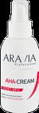 Aravia Крем против вросших волос с АНА кислотами, 100 мл. 1032